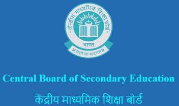 CBSE Board, Announced, Class 10 Results