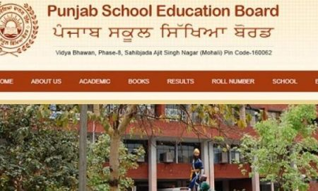 Punjab School Education Board, Declared, Result