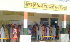 Bathinda, 20% votes polled, ਬਠਿੰਡਾ