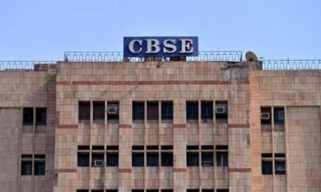 Cbse, 10th, Result, Not, Releasing, Today