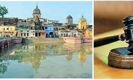Ayodhya, Terror Attack, Life Sentence, Four Accused