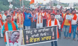 Candle March, Shiv Sena, Execution, Bittu, Killers