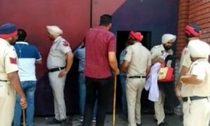 Firing, Ludhiana, Jail