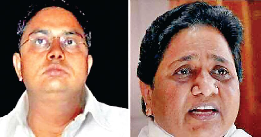 400 Crore, Maya Brother,Plotters, Confiscated