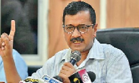 Defamation Case, Arvind Kejriwal, Gets Bail