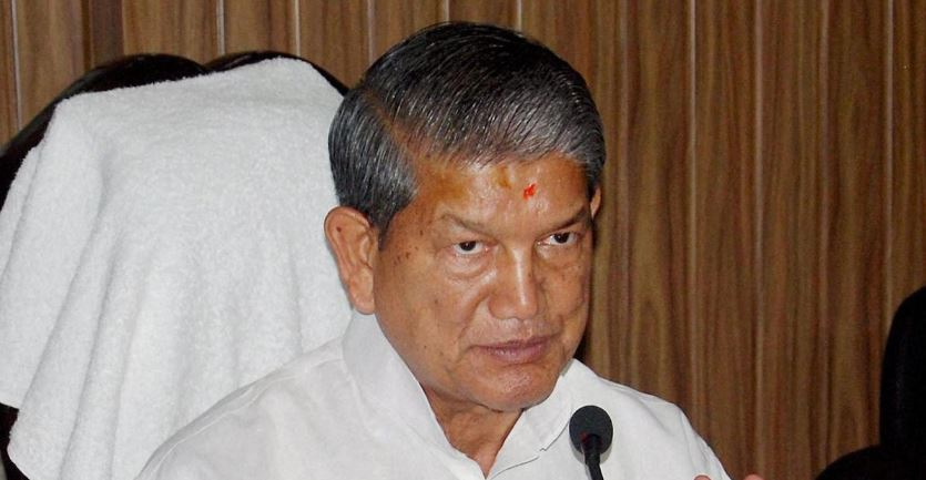 Harish Rawat, Leaves, Congress, General Secretary