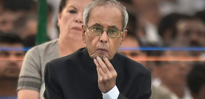 India, Will Becomem 5 Trillion, Dollar, Economy, Pranab