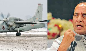Only 44 of 27 Plane, Accidents, Complete, Rajnath