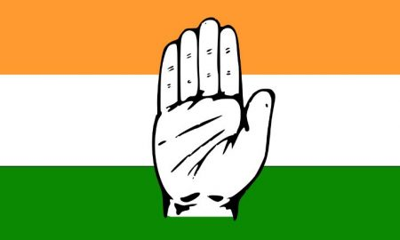 Congress, Wants, Road Still