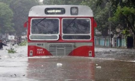 Rains, Mumbai, 22 Killed