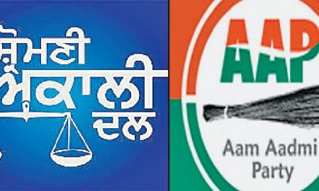 AttackTo Akali Congress Pain, AAP, Press Statement Issued Minutes