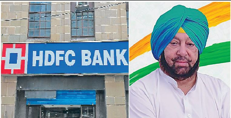 HDFC Deal, Ones Against Gathered, Cooperative Department, Chief Minister Arrived Matter