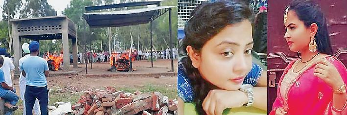 Chandigarh Two Sisters Killed, Happened Funeral