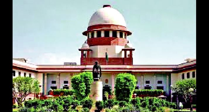 370, Supreme Court, Denies Interference