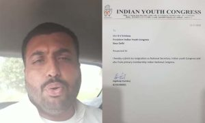Congress National Secretary, Resigns, Against, Ticket, Raminder Awla