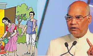 Cleanliness, whole, India, Kovind