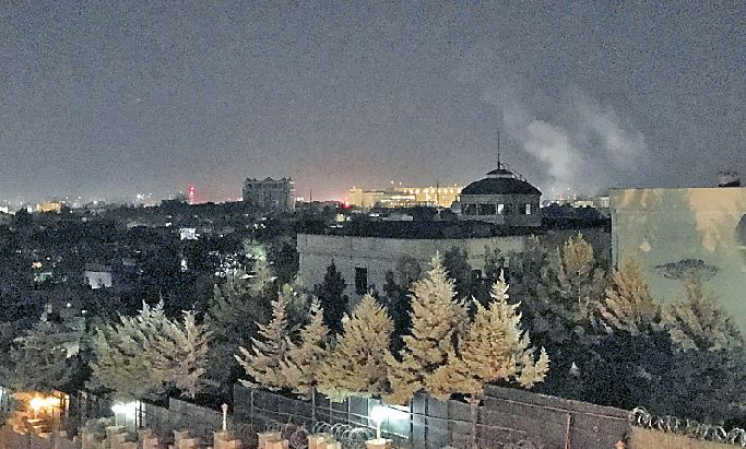 Explosion, US Embassy, Afghanistan, Anniversary