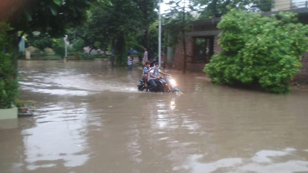 Rain, Patiala, Royal City