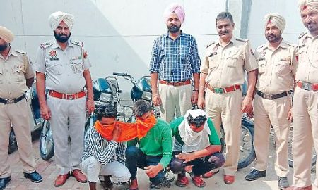 Seven Motorcycles, Recovered, Touching Gang