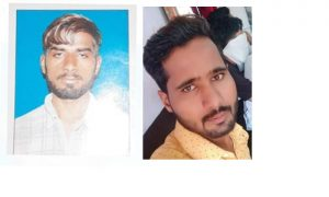 Youths, Killed, Road, Accident