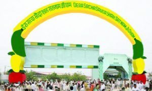 Sewa, Simran, Treasure, Happiness, Pujunik Guru ji |