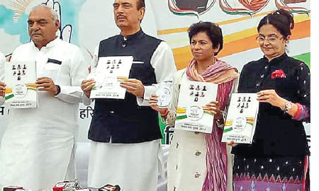 Haryana ,Congress, offers,Boats, Voters
