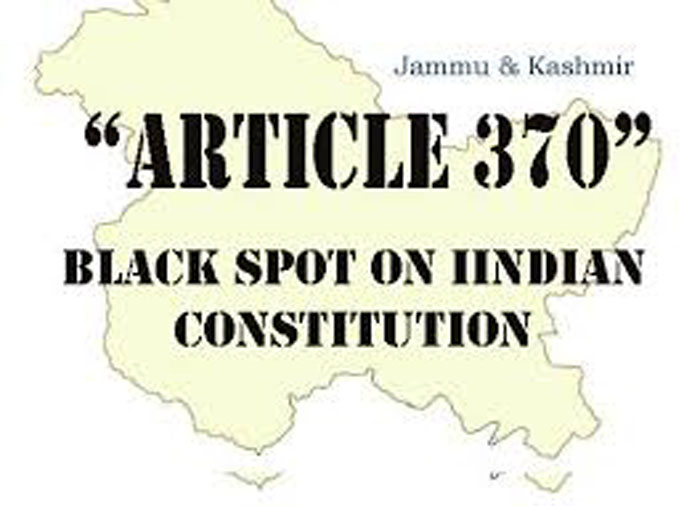 Article 370, Chief Minister, Daughter, Sister, Custody