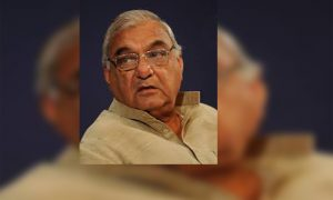 Chief Minister, Bhupinder Singh Hooda, Nomination letter