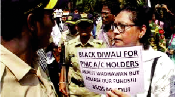 PMC, Supreme Court, Denies, Hearing , Petition