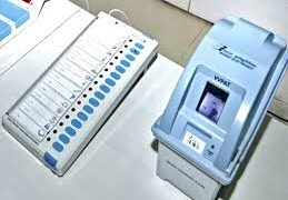 Voting, Punjab , Haryana, Today, Counting