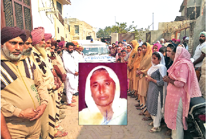 Mata Jangir Kaur, Honors ,Tenth ,Woman ,Body Donate