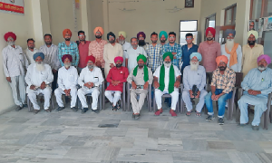Peoples,' Morcha , Patiala ,Conviction , Manjit Thaner