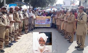 Involved , Body Donation, Dera Sacha Sauda