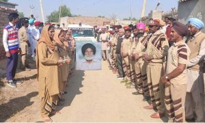 Kashmir Singh, Body Donate