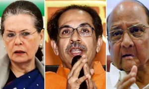 Maharashtra, Congress, Not Decide, Forming, Government, With Shiv Sena