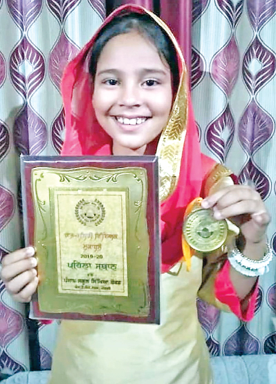 10-year-old, Girl , Top Song, Competition,Punjab