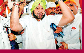 Chief Minister, Launches , Sultanpur Lodhi |
