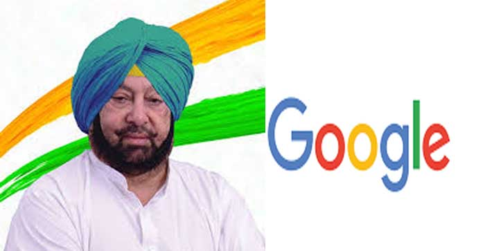2020 Sikh Referendum,App Removed, Google
