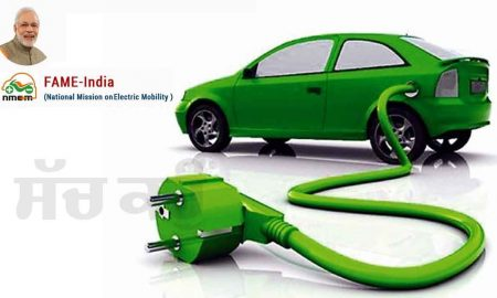 Government, Emphasis, Hybrid Vehicles