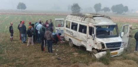 School Van, Overturned, Moga