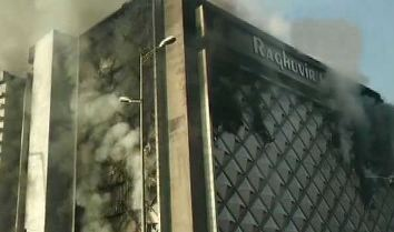 Gujarat, Fire, Commercial Building, Surat
