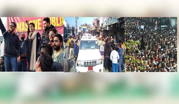 Thousands , People, Protest, Against, Citizenship Law , Malerkotla
