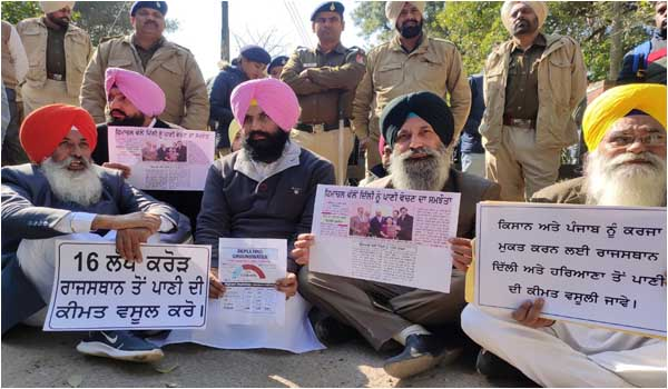 bains brothers dharna cause of Not invited to the meeting