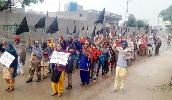 dharna workers against punjab government