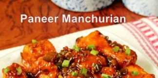 Cheese Manchurian